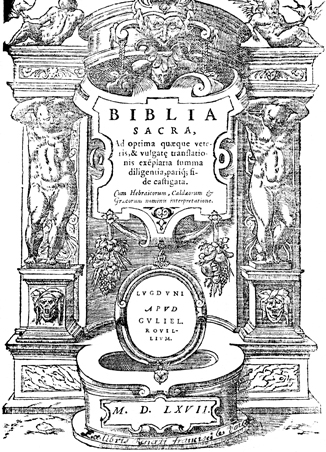 Architectural Title-Page Border